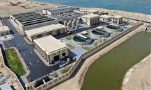 """""""ماتيتو"""" تعيّن """"إنفور"""" للارتقاء بالعمليات التصنيعية ضمن مشاريعها في قطاع المياه"""