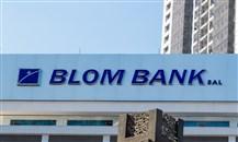 مصارف لبنان تنفذ : التضحية بوحدات خارجية لضخ الدولار  الى المركز