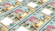 المصارف العمانية: بنك مسقط أوّلاً بالأرباح وظفار ثانياً