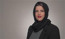 بوبيان كابيتال: بدرية الحميضي نائباً للرئيس التنفيذي