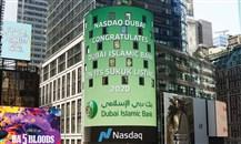 دبي الإسلامي: إدراج صكوك بمليار دولار في ناسداك دبي