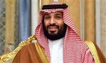 محمد بن سلمان: خفض الانبعاثات سيخلق وظائف ويعزز الابتكار في المنطقة