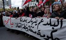 """البنك الدولي يحذر من """"غرق لبنان"""""""
