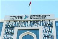 أكثر من 1.5 مليون مركبة في شوارع سلطنة عُمان
