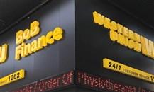 """""""بوب فينانس"""" ملتزمة بتسديد المبالغ المحوّلة من الخارج بالدولار الأميركي"""