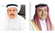 """""""البركة المصرفية"""" تغيير الهيكل التشغيلي للشركة الأم في البحرين"""