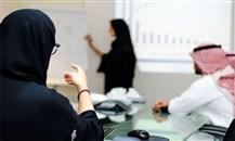 تضاعف قيمة الاستثمار الجريء في السعودية في النصف الأول من العام