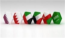 دول الخليج تواصل اصدار السندات: 15 مليار دولار طروحات فبراير