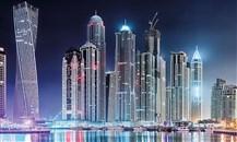 وزارة الاقتصاد الاماراتية: قانون الشركات المعدل سيسمح للمستثمرين بالتملّك الكامل