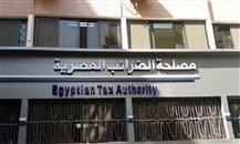 """الضرائب"""" المصرية تلزم كبار الممولين بإصدار فواتير الكترونية"""""""