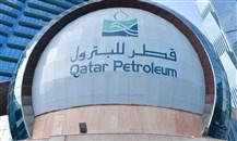 """""""قطر للبترول"""" تحدد سعر التعاقد الآجل لخام الشاهين بزيادة 2.57 دولار للبرميل"""