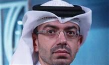 بنك الإمارات دبي الوطني: منصة رقمية لتمويل سلاسل التوريد