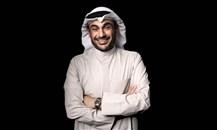 """شبكة الشركات العائلية """"FBN"""": عمر الغانم مدير مجلس الإدارة"""