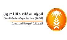 """""""مؤسسة الحبوب السعودية"""" تصرف مستحقات الدفعة الـ10 لمزارعي القمح المحلي"""