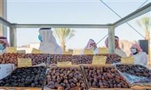 مهرجان التمور ينطلق في محافظة العلا