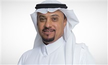 """""""المركز الوطني للتخصيص"""" في السعودية: تحديد 17 قطاعاً مستهدفاً بالتخصيص"""
