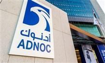 """""""أدنوك"""" تسعى إلى الإبقاء على خفض مخصّصات النفط عند 5% في نوفمبر"""