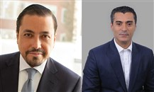 """صندوق الاستثمارات العامة السعودي مستثمر رئيسي في """"أبردين ستاندارد وإنفستكورب"""""""