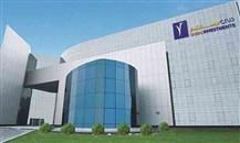 دبي للاستثمار تشتري كامل أسهم بنك الإمارات دبي الوطني في الوطنية للتأمينات العامة