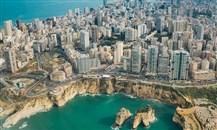 """لبنان: قلق على مصير هدية الـ864 مليون دولار من """"صندوق النقد الدولي""""!"""