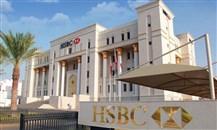 النتائج المالية لبنك HSCB عمان: قفزة كبيرة بالأرباح بعد عكس المخصصات