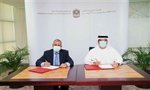 """""""الطاقة الإماراتية"""" توقّع اتفاقية مع """"الأكاديمية العربية للعلوم والتكنولوجيا"""""""