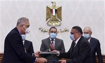 مصر: اتفاقية لإنشاء أكبر مجمّع للبتروكيماويات بتكلفة 7.5 مليارات دولار