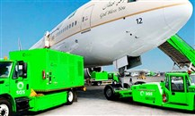 الشركة السعودية للخدمات الأرضية: أحدث التقنيات في تعقيم الطائرات والمطارات