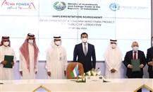 """""""أكوا باور"""" تسعى لتنفيذ أكبر محطة طاقة رياح في أوزبكستان"""