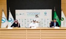 """""""المياه الوطنية"""" توقع عقداً مع تحالف شركات لتشغيل خدمات المياه"""