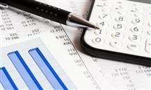 السندات الخليجية في نوفمبر: ارتفاع كبير مدفوع بإصدارات القطاع الخاص