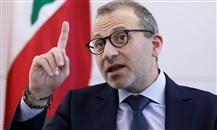هل سينال لبنان الدعم الدولي بعد العقوبات الأميركية على باسيل؟
