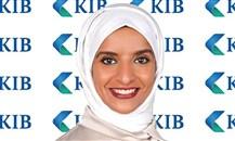 """بنك الكويت الدولي """"KIB"""": منال الربيعان نائباً للمدير العام لإدارة التدقيق الداخلي"""