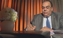 صندوق النقد الدولي: محمود محي الدين مديراً تنفيذياً وممثلاً للمجموعة العربية