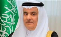 """""""البيئة السعودية"""" تدعم صغار مربي الماشية في المملكة"""