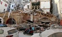 """انفجار بيروت و""""التأمين"""": مَنْ سيعوّض على مَنْ؟"""