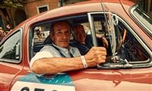 انتهاء سباق Mille Miglia ومجموعة خاصة من Chopard للمناسبة