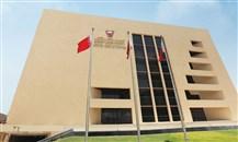 البحرين المركزي: دفعة تعيينات جديدة