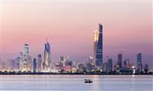 موديز وتخفيض تصنيف الكويت:  حتمية الإصلاح المالي والاقتصادي
