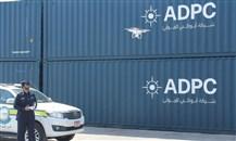 """الامارات: المناطق الاقتصادية تحت مظلة """"أبوظبي للموانئ"""""""