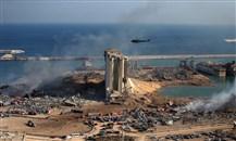 انفجار بيروت يوقف استيراد بعض المواد الأولية.. ماذا عن الحلول؟