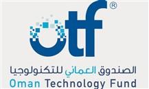 الصندوق العماني للتكنولوجيا يستثمر في منصتين للتعليم والتأمين