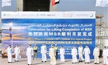 """15  مليار درهم تكلفة المرحلة الرابعة من """"مجمع محمد بن راشد للطاقة الشمسية"""""""
