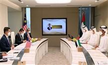وزير الاقتصاد الإماراتي يستعرض سبل تنمية العلاقات الاقتصادية مع ماليزيا