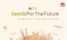 """""""هواوي"""" ونقابة تكنولوجيا المعلومات اللبنانية تطلقان برنامج """"بذور من أجل المستقبل 2020"""""""