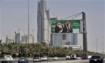 المعهد الدولي للتمويل: السعودية على طريق التعافي من آثار الجائحة
