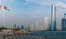 التبادل التجاري بين الإمارات والبحرين يبلغ 28.7 مليار درهم في 2019