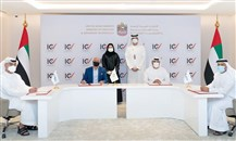 """برنامج """"القيمة المحلية المضافة"""": مبادرة طموحة للارتقاء بالصناعة في الإمارات"""