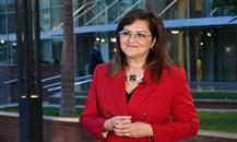 """وزارة التخطيط المصرية تطلق منصة لريادة الأعمال بالتعاون مع """"فايسبوك"""" و""""رايز أب"""""""
