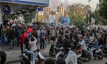 لبنان: تأهب رسمي لمواجهة قرار رفع الدعم عن المحروقات